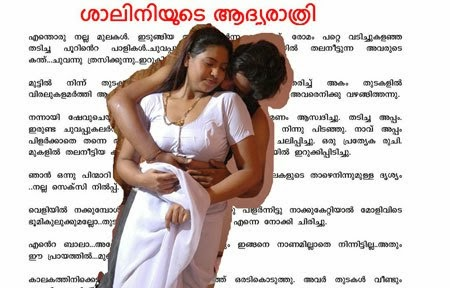 New Malayalam Kambi Kathakal Kerala