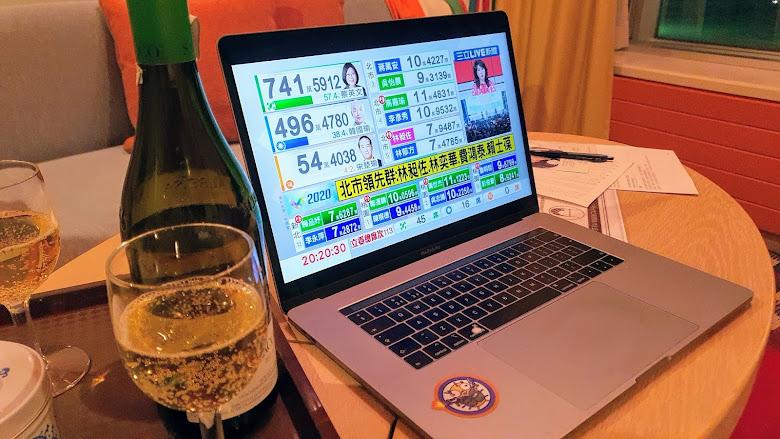 看著開票結果,一邊喝點小酒預祝順利