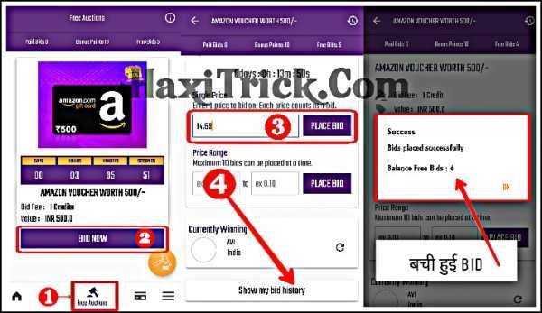 Lagao Boli App Par Boli Kaise Lagaye How to