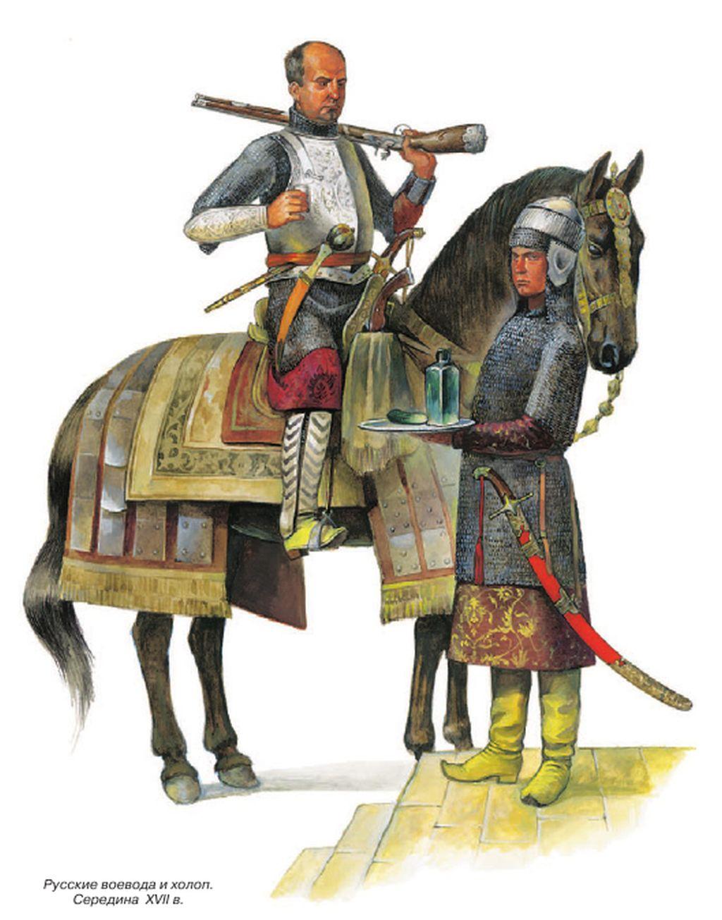 Военная и��о�ия xvixvii веков Р���кие �ей�а�� в �и��нка�