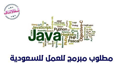 مبرمج,وظائف شاغرة,وظائف,البرمجة,مبرمجين,وظيفة,وظائف مبرمج php,المبرمج,وظائف اهرام,وظيفة مبرمج php,المبرمجين,تعليم برمجة,مبرمج,برمجة,البرمجة,تعلم البرمجة,مبرمجين,برمجه,برنامج,المبرمج,تعلم برمجة,دورات برمجه,كيف تصبح مبرمج,لغات البرمجة,برمجة العاب,كمبيوتر,برمجه كمبيوتر,مبرمجه,مبرمجة,نبرمج,برمج,كورس,أندرويد,البرمج,برامج,تعلم البرمجة للمبتدئين,مبرمجتية,برمجة c++,البرمجه,برمجية