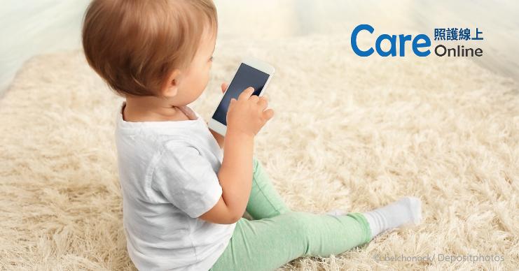 兩歲以前用 3C 產品,會傷害孩子腦部發展!|照護線上