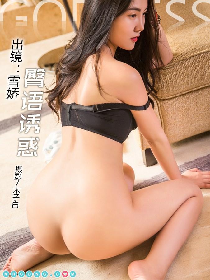 TouTiao 2017-08-31: Người mẫu Xue Jiao (雪娇) (30 ảnh)