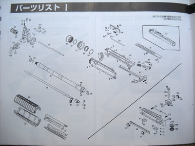 disassembly, diy, my airsoft gun, and other things: ksc m4 ...  m4 schematic
