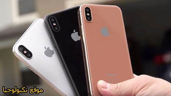 ابل ايفون 7 بلس(Apple iPhone 7 Plus )