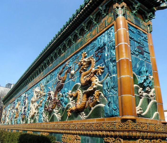 Nine Dragon Wall: Bo's Dragon Lore: The Nine Dragon Wall