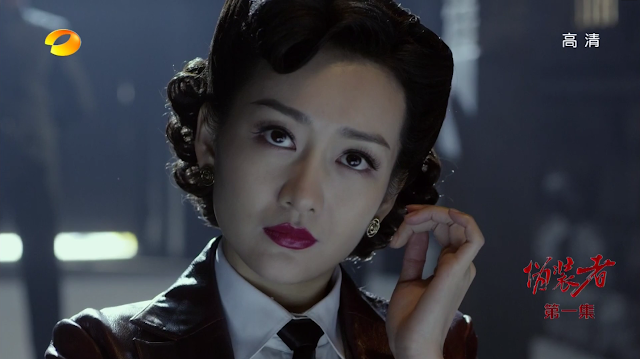 Wang Ou in c-drama Disguiser