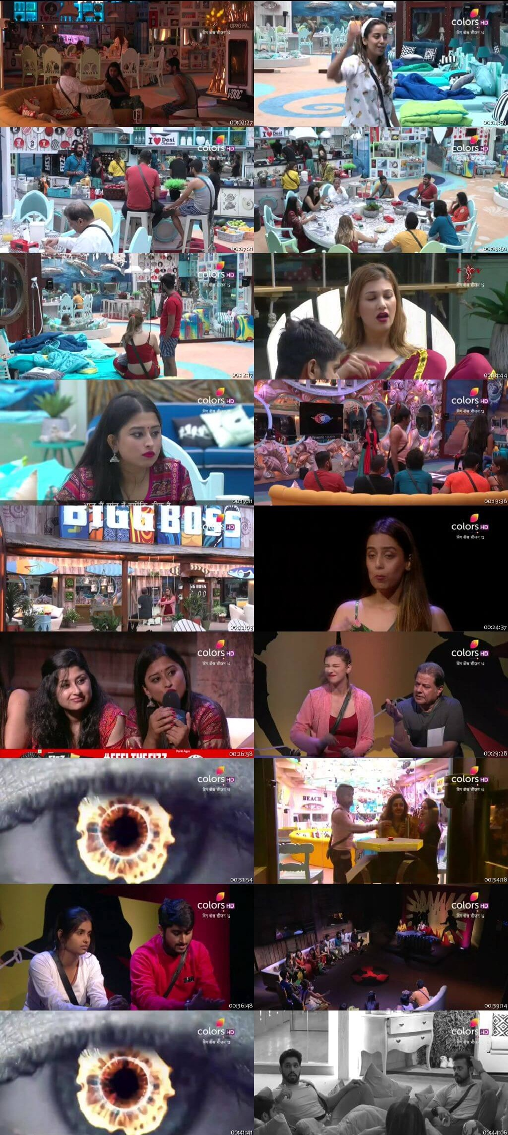 Screenshots Of Hindi Show Bigg Boss 12 17th September 2018 Episode 01 300MB 480P HD