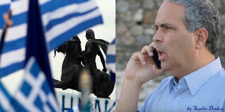 Από την «Βόρεια Κύπρο» στην «Άνω Μακεδονία»...