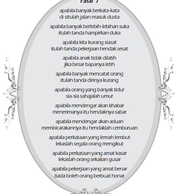 Soal Bahasa Indonesia 2016