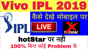 How To Watch IPL Live Without Hotstar