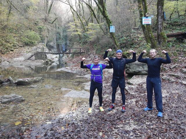 Агурское ущелье, первый водопад