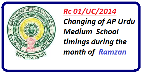 Commissioner of School Education|Rc 01/UC/2014 Changing of Ap Urdu Medium School timings during the month of Ramzan /2016/05/rc-01uc2014-changing-of-ap-urdu-medium-school-timings-during-month-ramzan.html