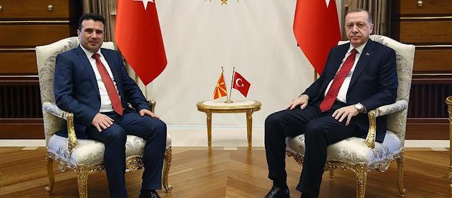 Αποτέλεσμα εικόνας για ζαεφ τουρκία