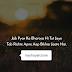 Latest Hindi SMS Breakup Shayari