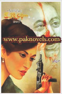 Free Download PDF Monthly Jasoosi Digest May 2015