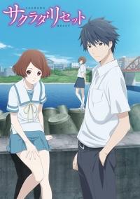 http://www.anime-kishi.tv/2017/05/sakurada-reset.html#