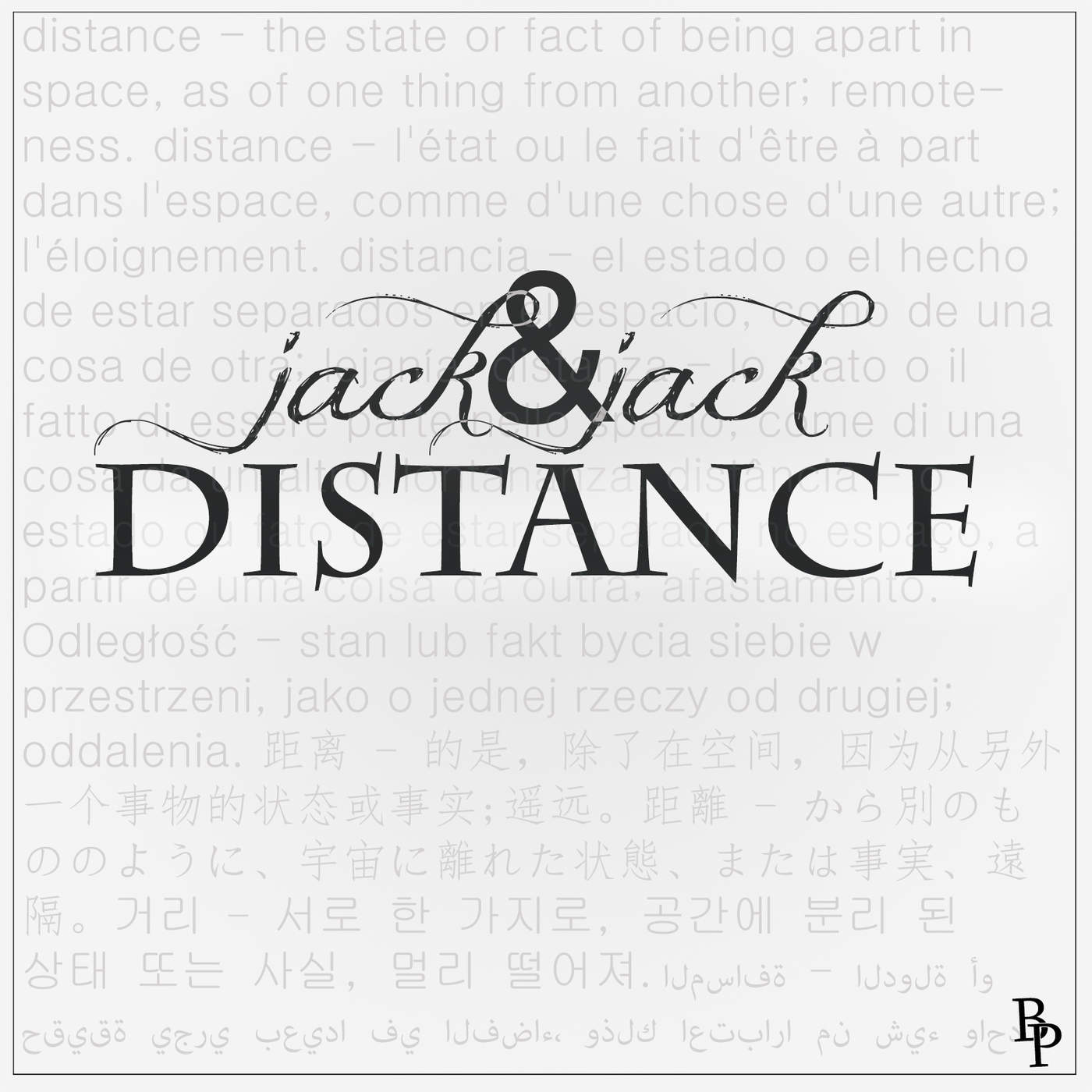 Jack & Jack - Distance - Single Cover