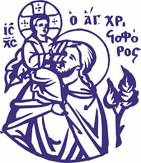 Ι.Ν. Αγίων Χριστοφόρου & Ευθυμίου Κατερίνης. Πρόσκληση σε εορταστική εκδήλωση για τον Ευαγγελισμό της Θεοτόκου και την επέτειο του 1821