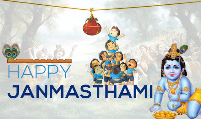 Krishna Janmashtami 2017 Date: Puja Muhurat, Vrat Vidhi,