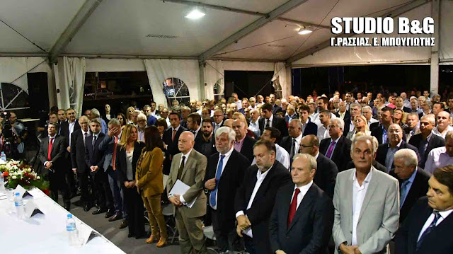 Οι Δήμαρχοι Άργους και Ναυπλίου καταχειροκροτήθηκαν για τις τοποθετήσεις τους στην Πελοπόννησος EXPO - Δείτε γιατί (βίντεο)