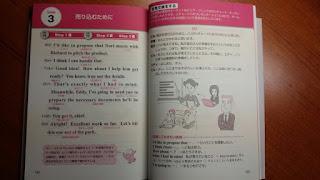 日本一やさしい初めてのシャドーイング 例1