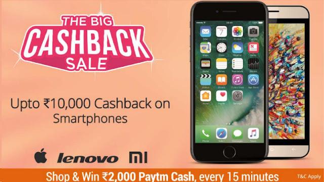 Paytm Big Cashback Sale on Smart Phones