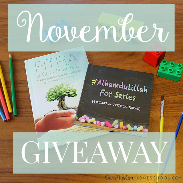 Muslim Homeschool Giveaway