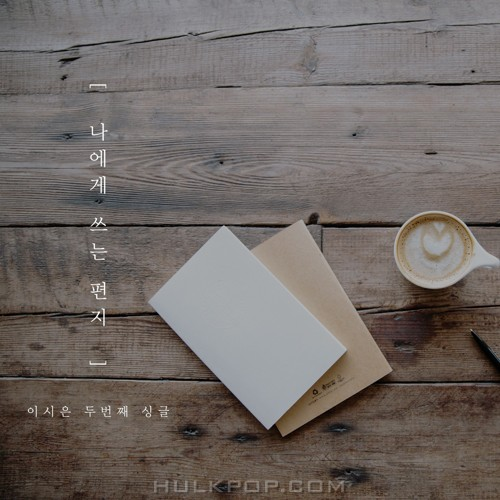 LEE SI EUN – 2nd Digital Single `A Letter to me`