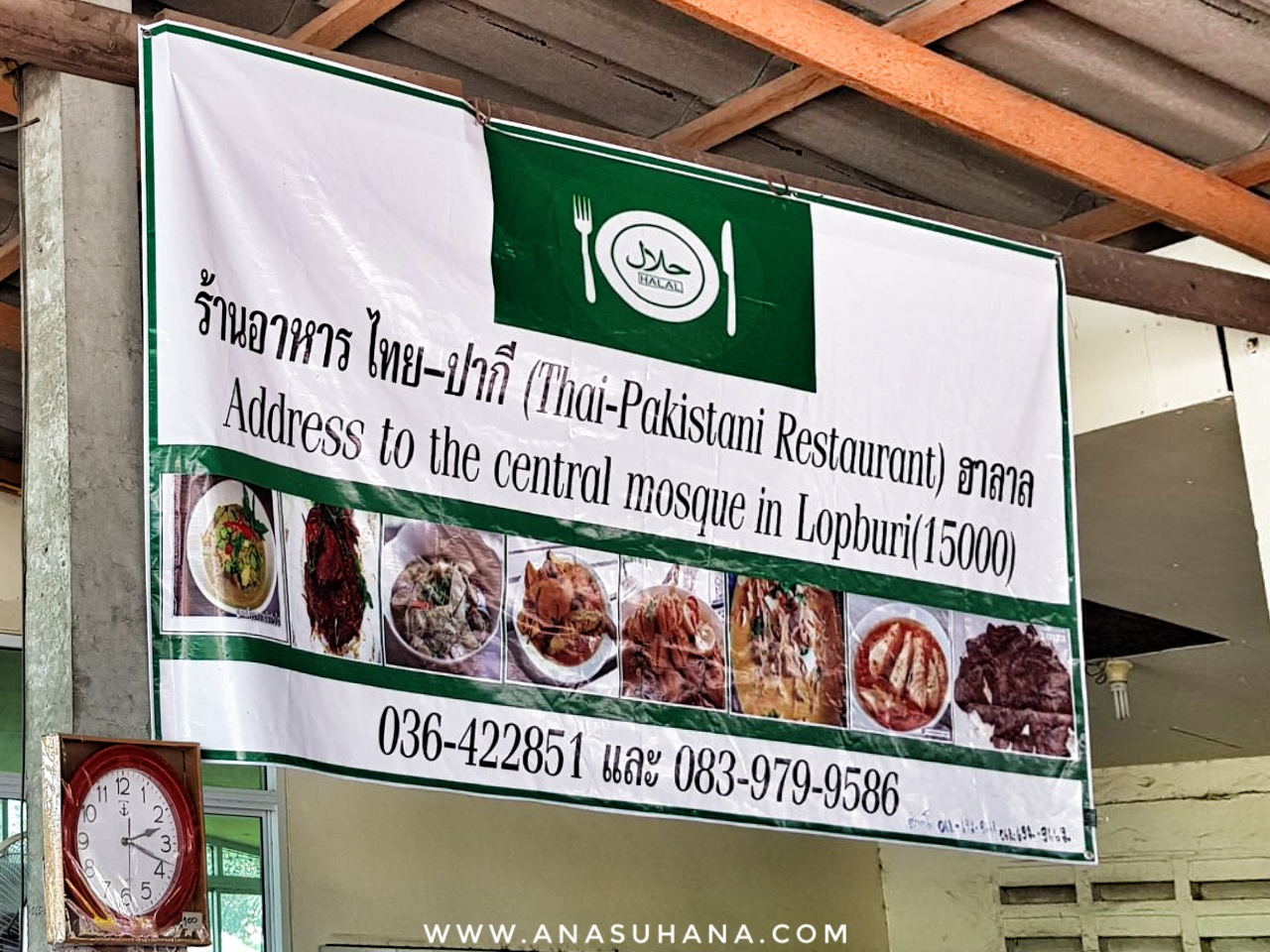 Thai-Pakistani Restaurant Lopburi