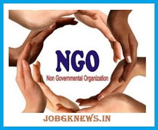 http://www.jobgknews.in/2017/10/jivan-siksha-gramin-sanshthan-ngo.html