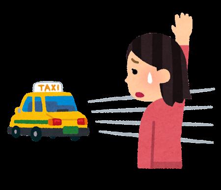乗車拒否をするタクシーのイラスト(女性)