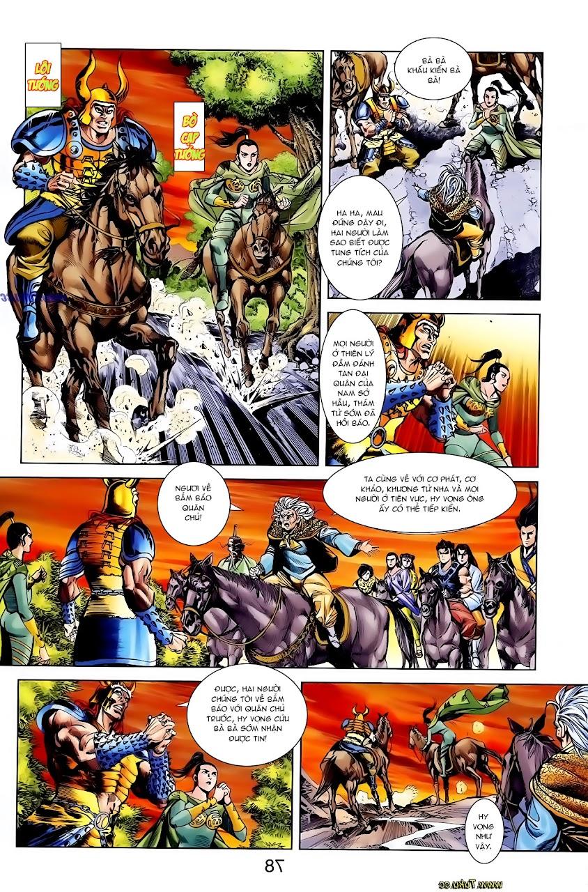 Cơ Phát Khai Chu Bản chapter 111 trang 20