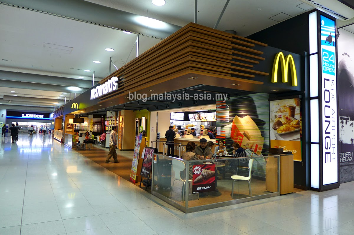 Mc Donald's at Osaka Airport
