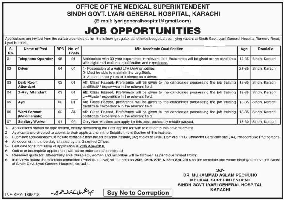 lyari general hospital jobs