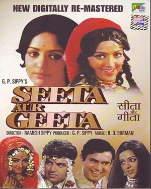 Poster Of Bollywood Movie Seeta Aur Geeta (1972) 300MB Compressed Small Size Pc Movie Free Download worldfree4u.com