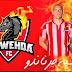 Ex-Atlético-PR e Bahia, Fernandão é anunciado pelo Al Wehda, treinado por Carille