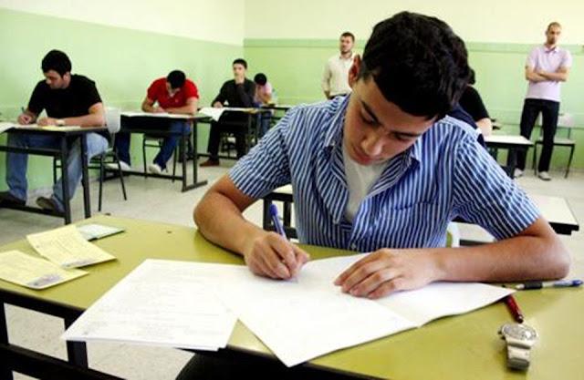 التربية تقرر بشان الخطأ الذي حدث في السؤال الرابع في أسئلة التربية الأسلامية