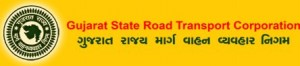 GSRTC customer care number