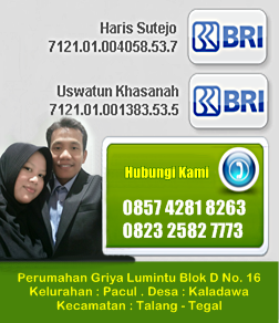 Oemah Web Banjar