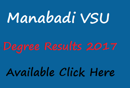 Schools9 vsu degree results 2017, vsu results 2017