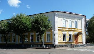 Житомир. Площадь Королёва. Центр творчества детей и молодёжи. Бывшая женская Мариинская гимназия