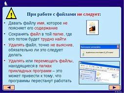 Открытия файлов программа для sgdt