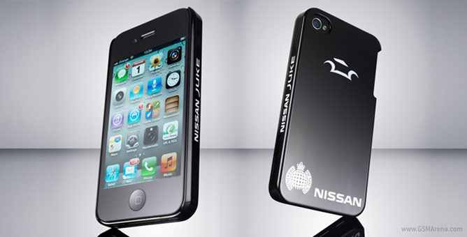 The Best Cover For iPhone 4 & iPhone 4S Produced By Nissan