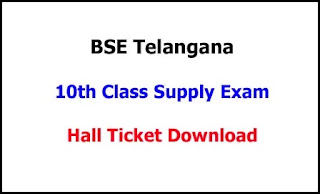 TS 10th Class Supplementary Hall Ticket 2020