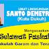 St Demetrius Kutu Dukuh