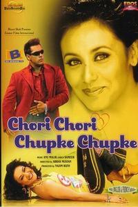 Chupke Chupke (1975) Full Movie Watch Online Free - Moviesrox