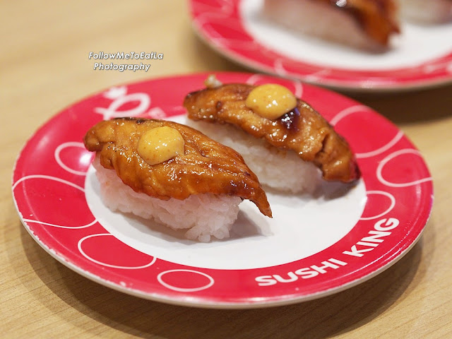 Spicy Salmon Teriyaki Sushi