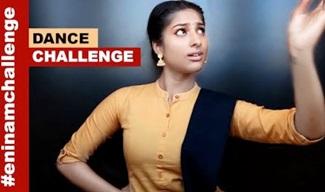 En Inam Dance Challenge