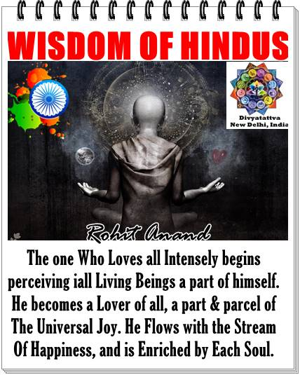 spiritual wisdom, quotes of vedas, hindu wisdom, vedic quotes